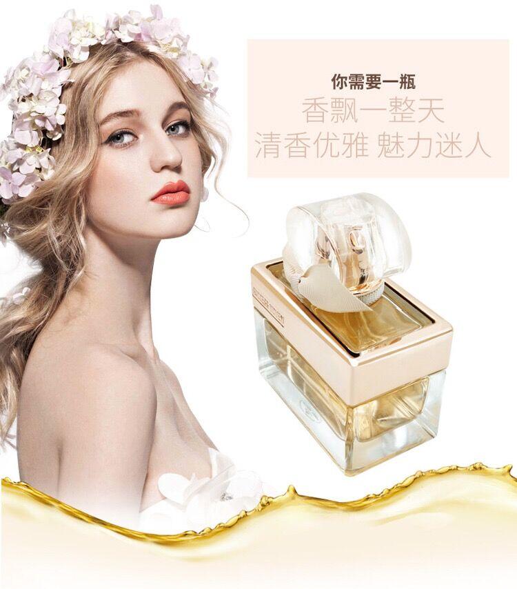 【法国香型】正品礼盒装香水女士持久清新魅力邂逅淡香水女100ml