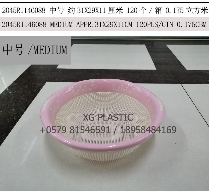 新款中号米筛加厚厨房收纳篮洗菜篮洗米篮水果篮塑料时尚沥水篮