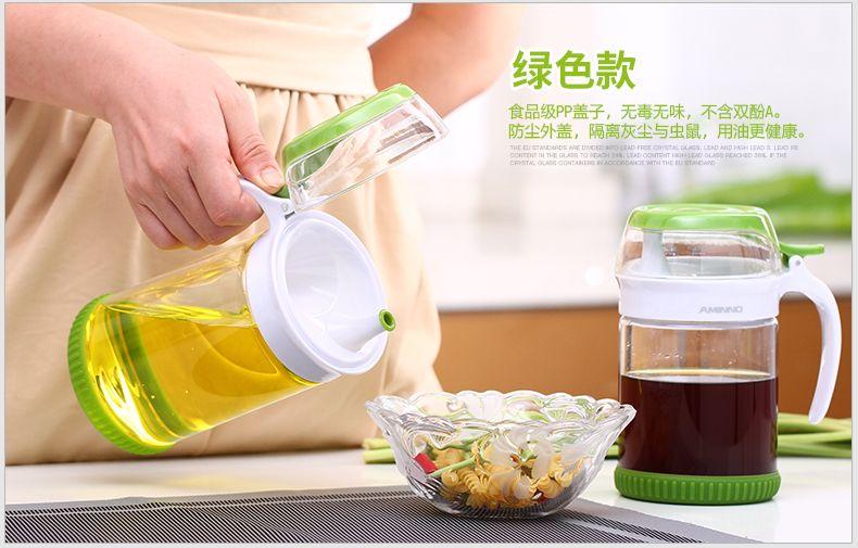 艾美诺 酱油醋瓶防漏玻璃油壶大小号花生油食用油瓶家用调味壶