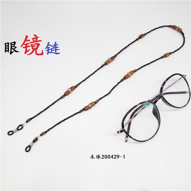 自产自销木珠眼镜挂链饰品电镀不褪色 防滑挂脖不易褪色 23121