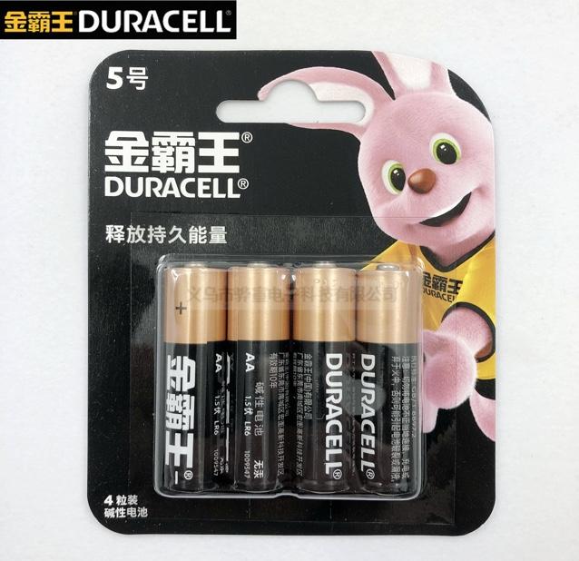 DURACELL金霸王碱性电池5号AA/LR6/4节卡装