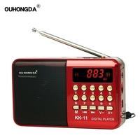 OU HONG DA -kk11收音机外贸爆款插卡插U盘音乐播放器mp3小音箱