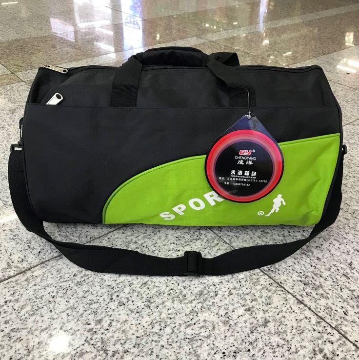 义乌好货 大容量行李包出行包旅游袋短途商务健身轻便携