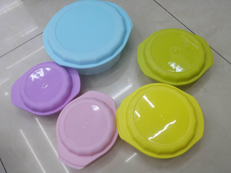 义乌好货5件套保鲜盒密封盒收纳盒 储物盒家用食品盒