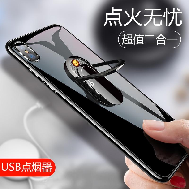 厂家直销个性创意抖音爆款手机支架充电点烟器金属防风电子打火机