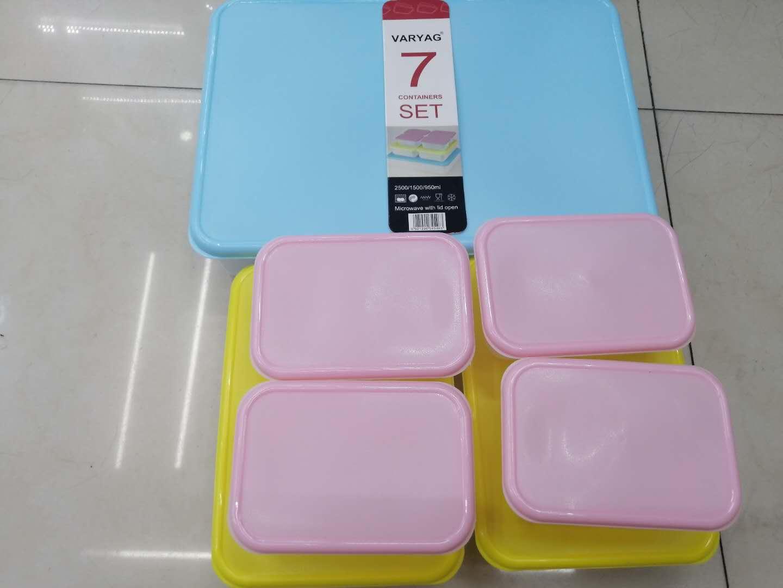 义乌好货塑料7件套保鲜盒密封盒收纳盒食品盒家用零食盒