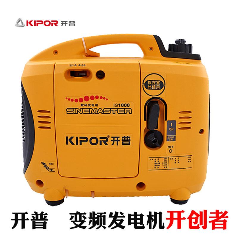 KIPOR开普1KW汽油数码变频发电机220V小型手提便携式IG1000四冲程