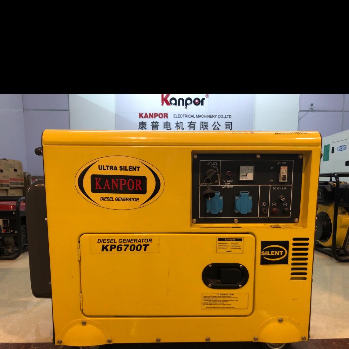 康普电机有限公司柴油静音发电机KP6700T