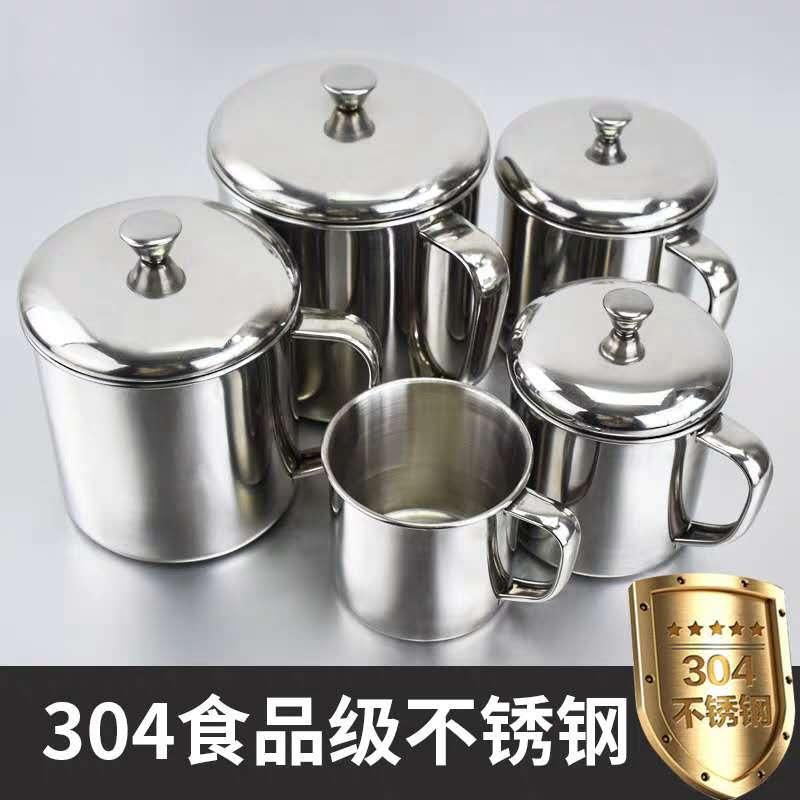 304食品级 不锈钢水杯