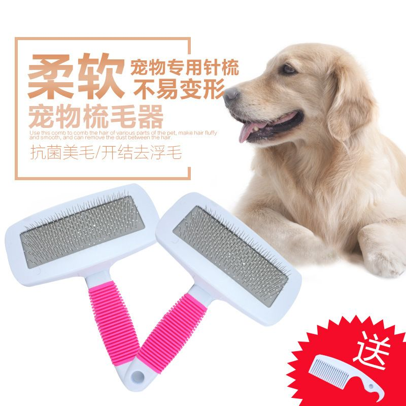 沣沛宠物用品厂家直销方柄防滑狗狗刷子 橡胶软柄猫狗宠物梳子