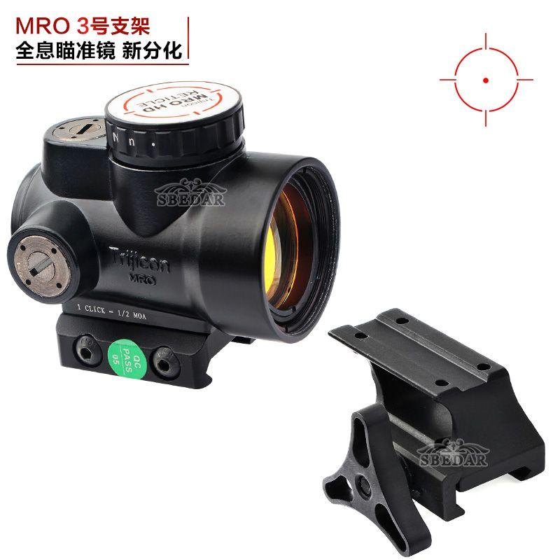 MRO全息瞄准镜
