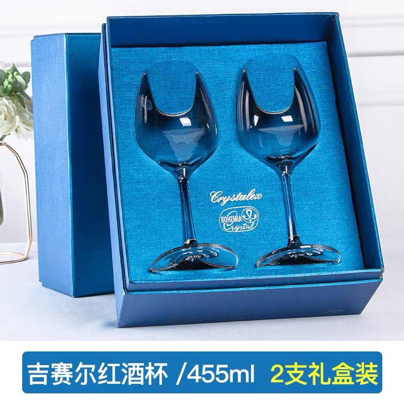 捷克进口红酒杯2个家用套装创意水晶高脚杯吉赛尔455