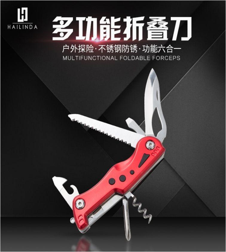 义乌好货多功能折叠小刀HLD-1593