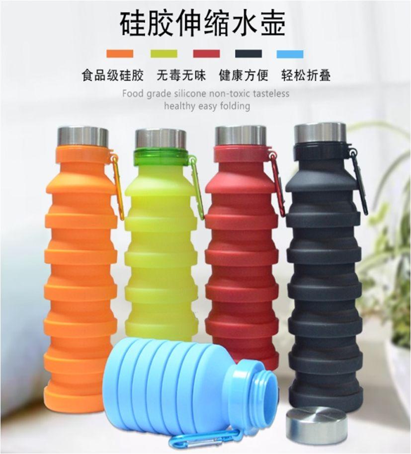 义乌好货硅胶水杯HLD-1500