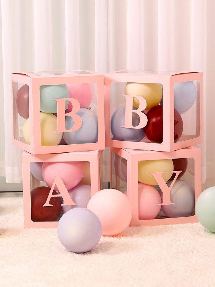 BABYLOVE透明气球装饰盒子宝宝生日结婚派对