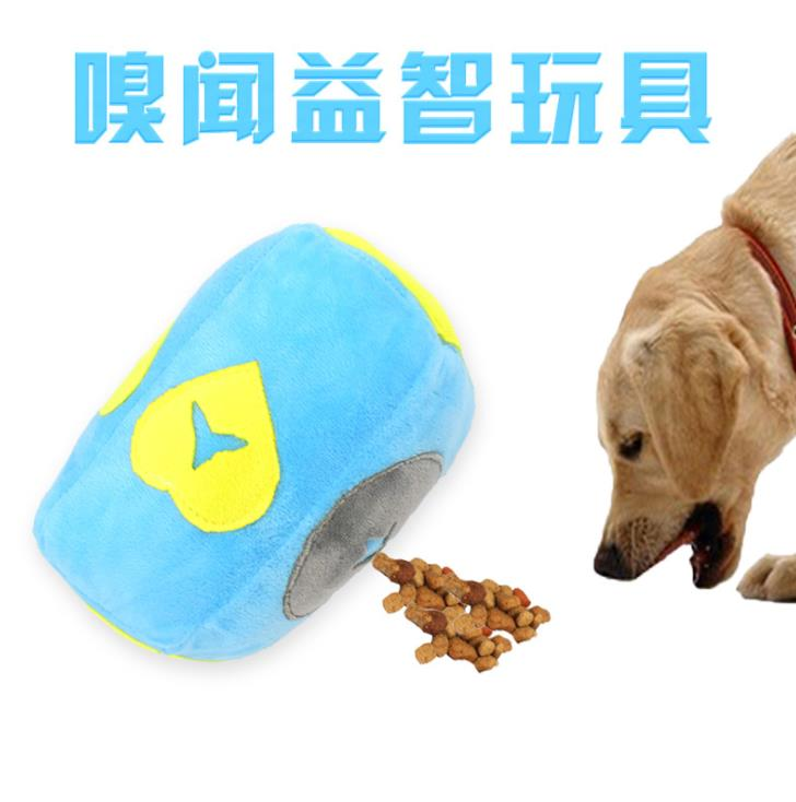 宠物漏食玩具韩国益智类狗玩具闻味寻食毛绒发声玩具厂家现货批发