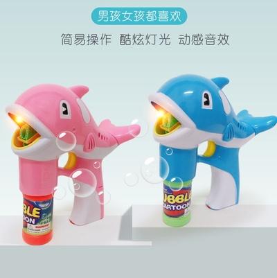 儿童吹泡泡机全自动抖音同款玩具网红电动发光海豚泡泡枪魔法棒