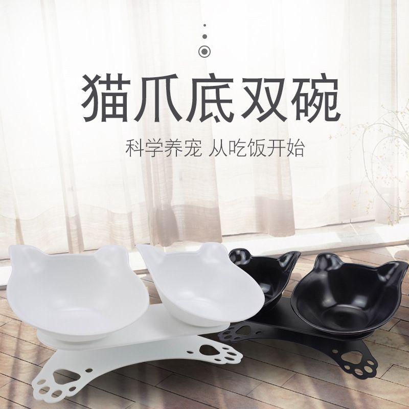 猫咪用品宠物碗 防滑护颈猫耳朵塑料猫双碗 透明倾斜猫碗猫食盆