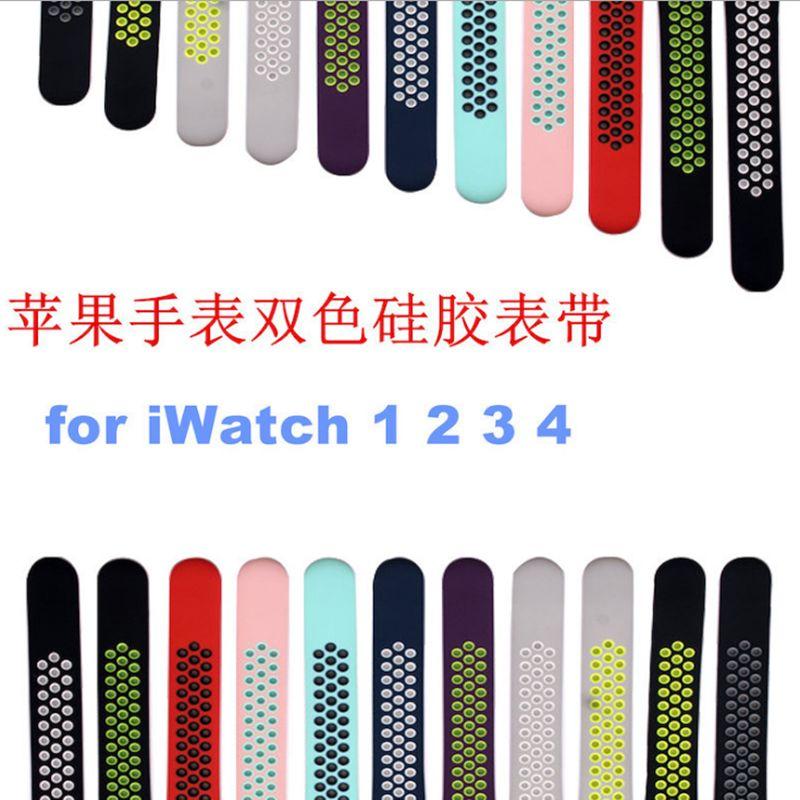苹果手表硅胶表带双色表带iwatch1234代表扣式运动手表带