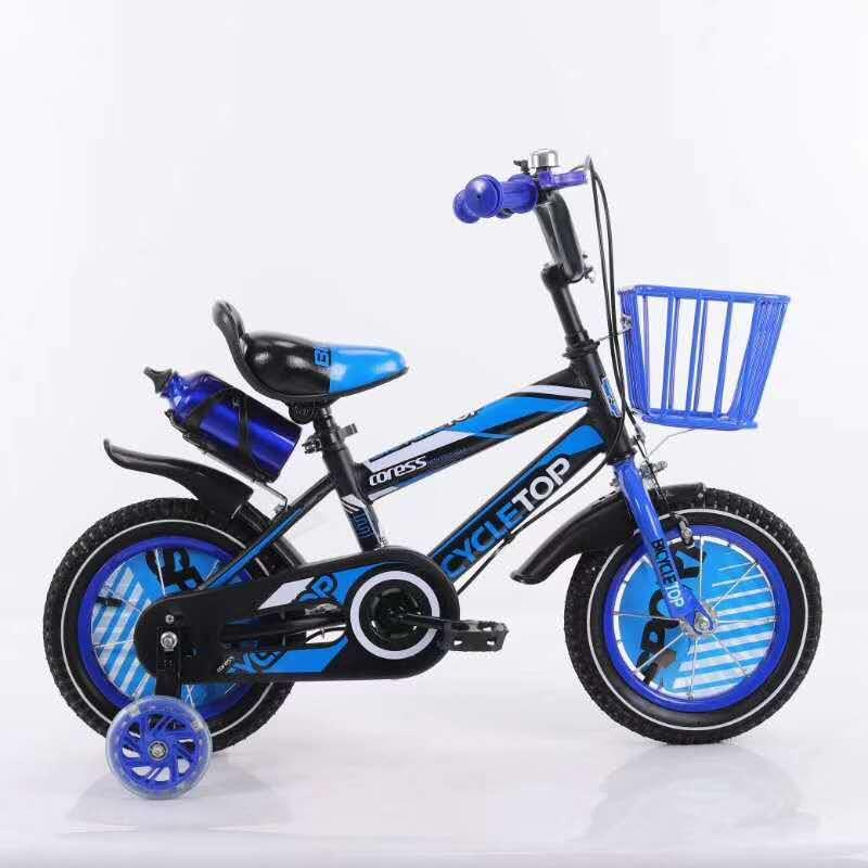 儿童自行车12/14/16寸带水壶新款童车男女儿童骑行自行车