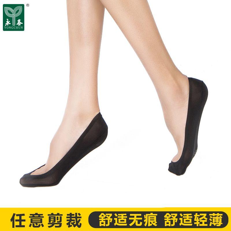 义乌好货 永春5双装薄款冰丝浅口隐形女船袜舒适透气简约女短袜