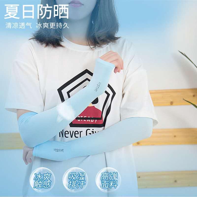夏季冰爽袖套防晒女袖套手套防紫外线长款薄冰丝护臂手臂10双一包