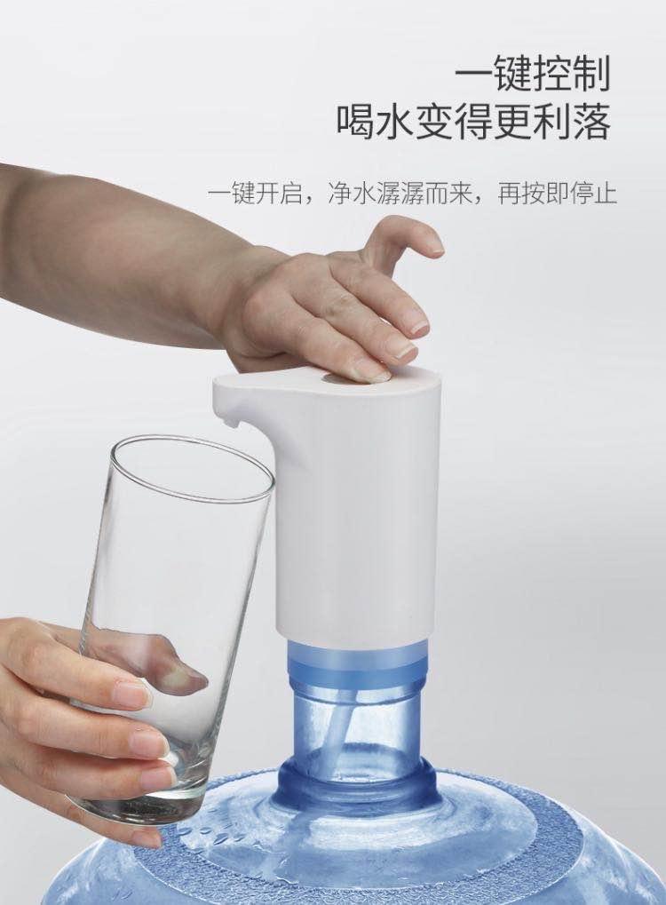 整体抽水器饮水器充电式无线电动上水器吸水器自动抽水器