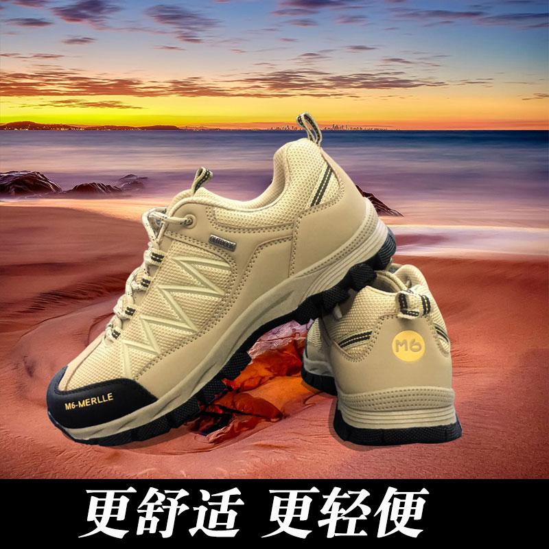 2020春秋新款男士网面登山鞋舒适运动休闲旅户外防滑厂家直销跑步