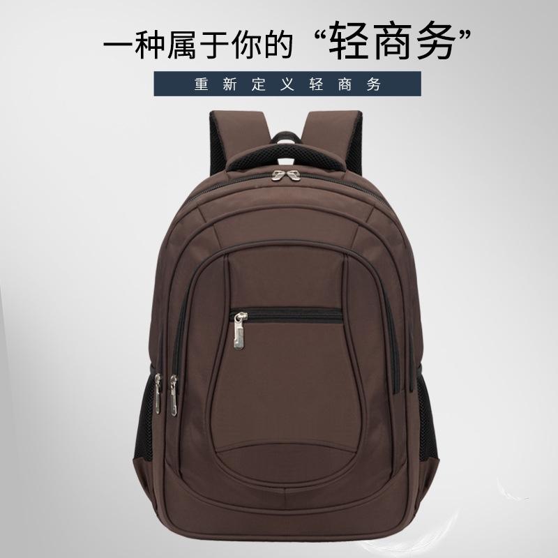 电脑包双肩包背包运动包背包