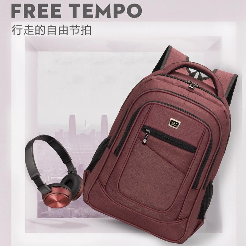 电脑包双肩包休闲包背包