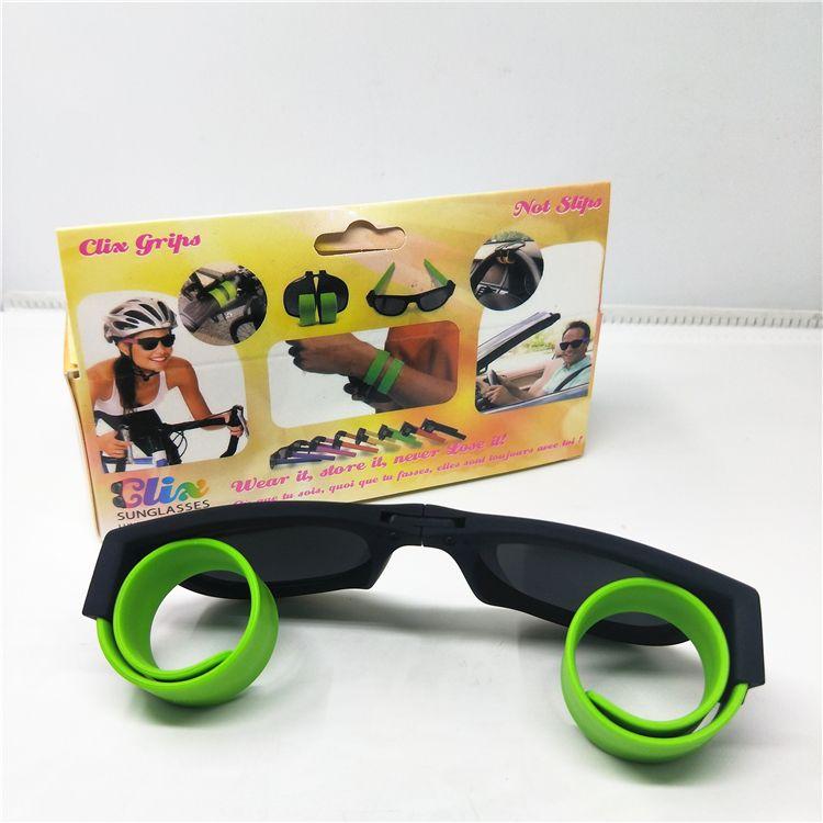 硅胶可折叠太阳镜眼镜 骑行可戴式啪啪眼镜 啪啪圈眼镜