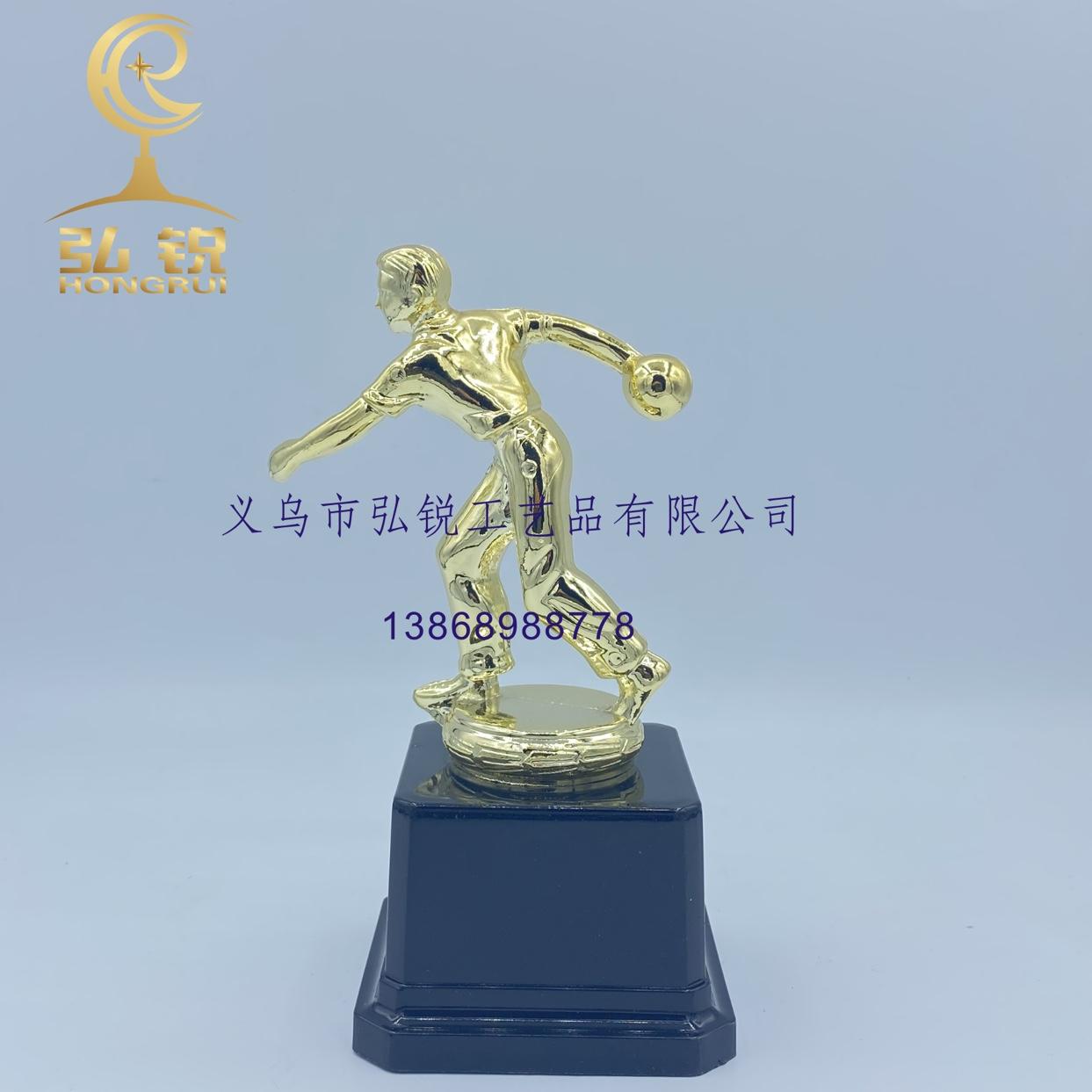 保龄球人像奖杯塑料奖杯小朋友比赛奖励奖品可定制logo