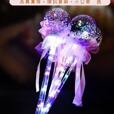 波波球仙女棒星空球小女心网红抖音爆款广场夜市带灯光一个颜色一包,一包10个