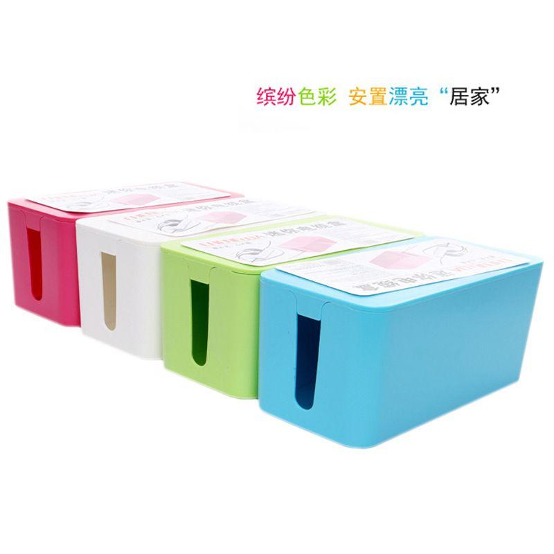 塑料电线收纳盒电源插板电线盒集线盒路由器整理盒插座收纳盒010