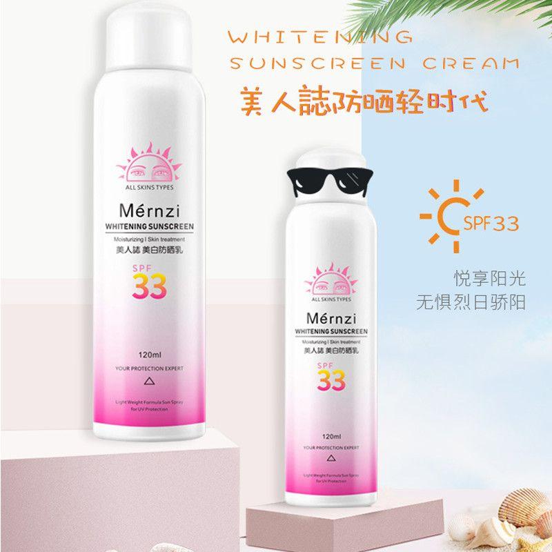 美人誌美白防晒乳给肌肤带来夏季舒适清爽体验
