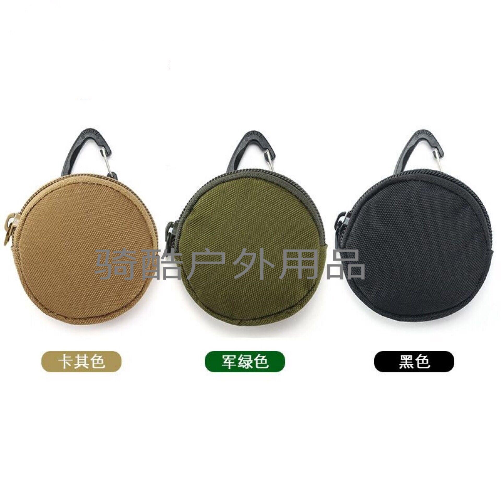 户外用品 三角扣 圆形零件包 耳机包