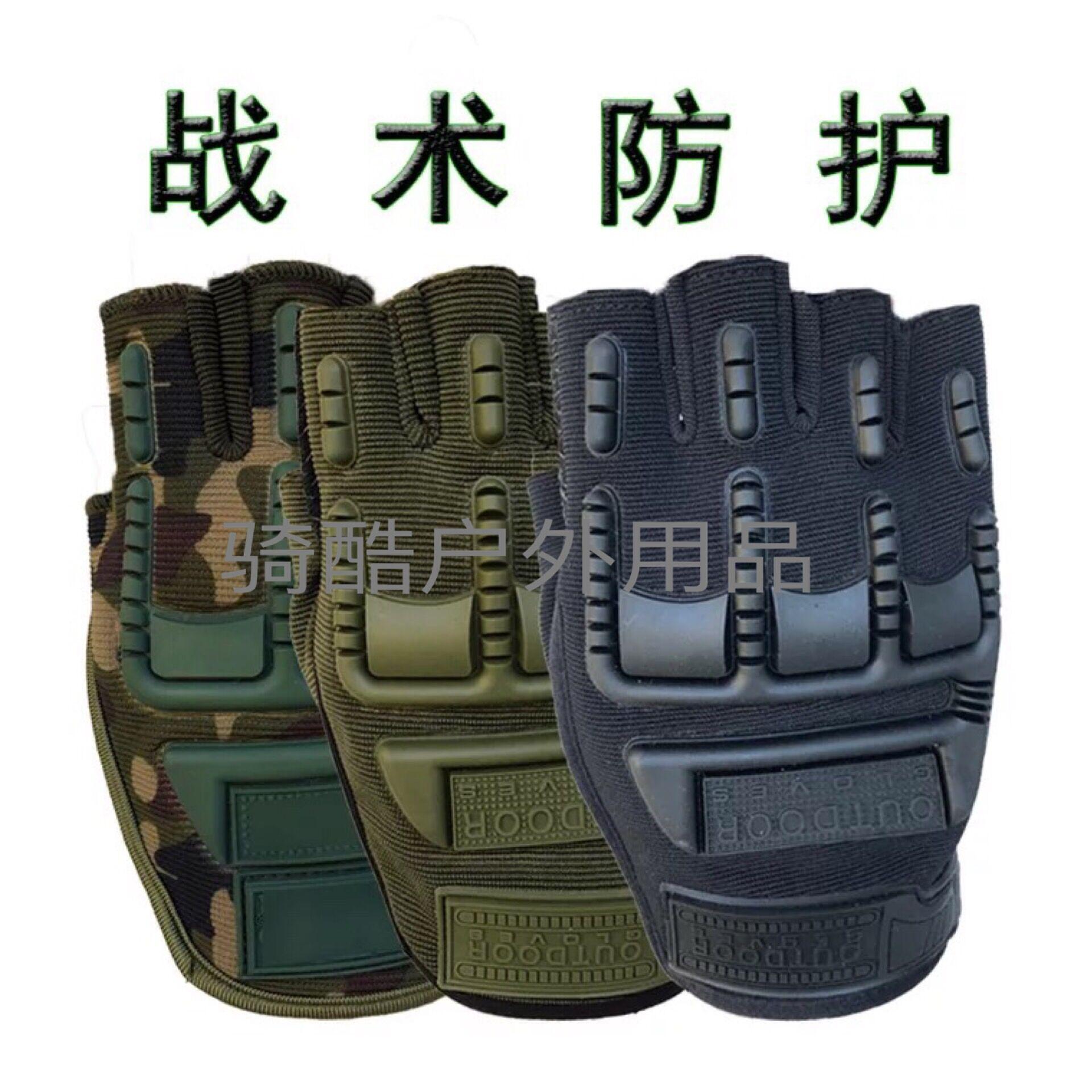 户外用品户外战术手套运动骑行防滑防护海豹超级技师新款半指手套