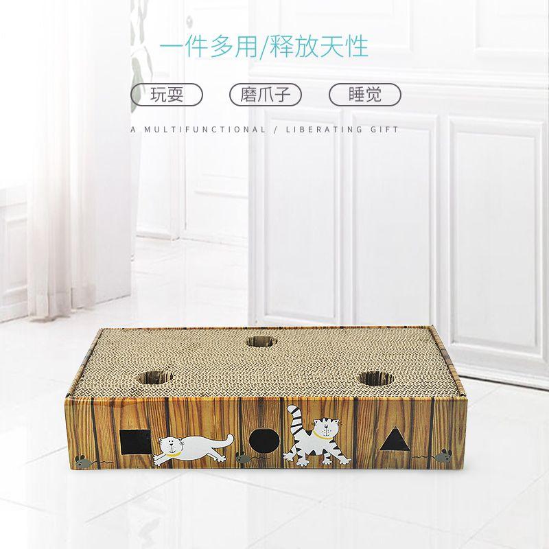 猫抓板 洞洞球抓板盒 镂空猫磨爪板铃铛球 瓦楞纸猫玩具 宠物用品