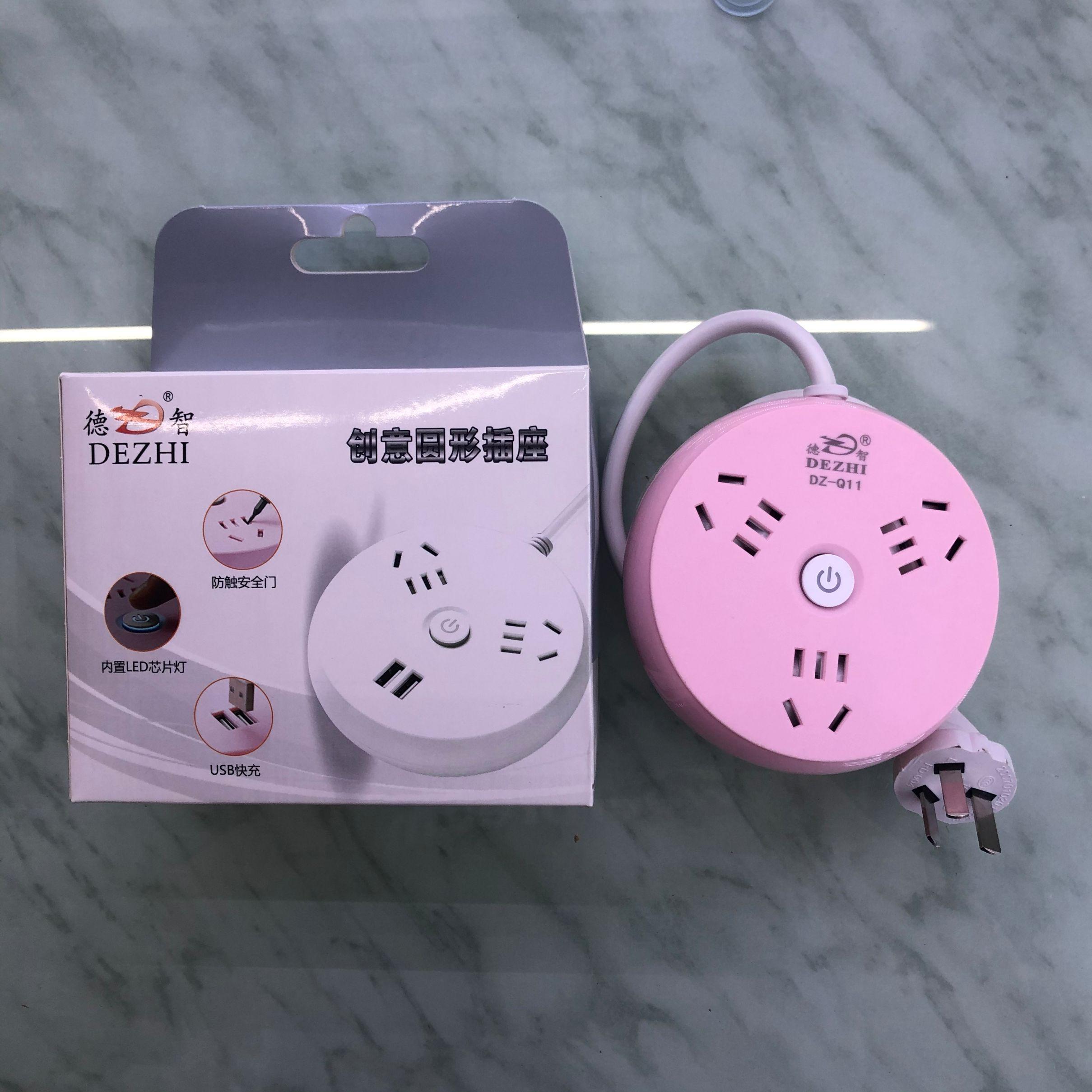 德智 DZ-Q11 一转三 圆形插座 粉色