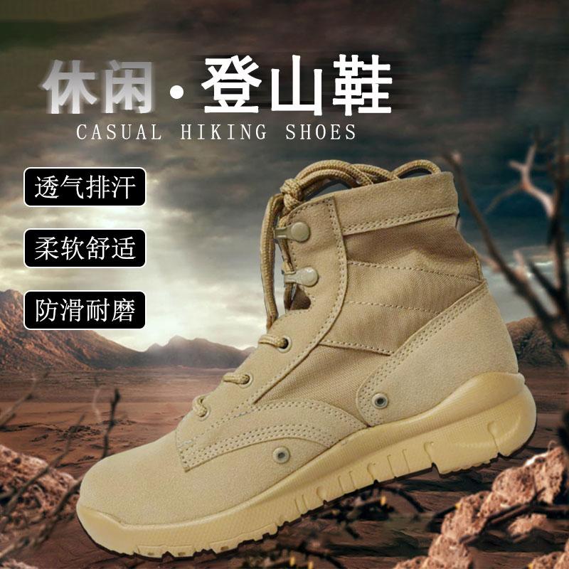军野行军迷战术靴男轻便低帮特种兵沙漠作战靴防滑耐磨徒步登山鞋