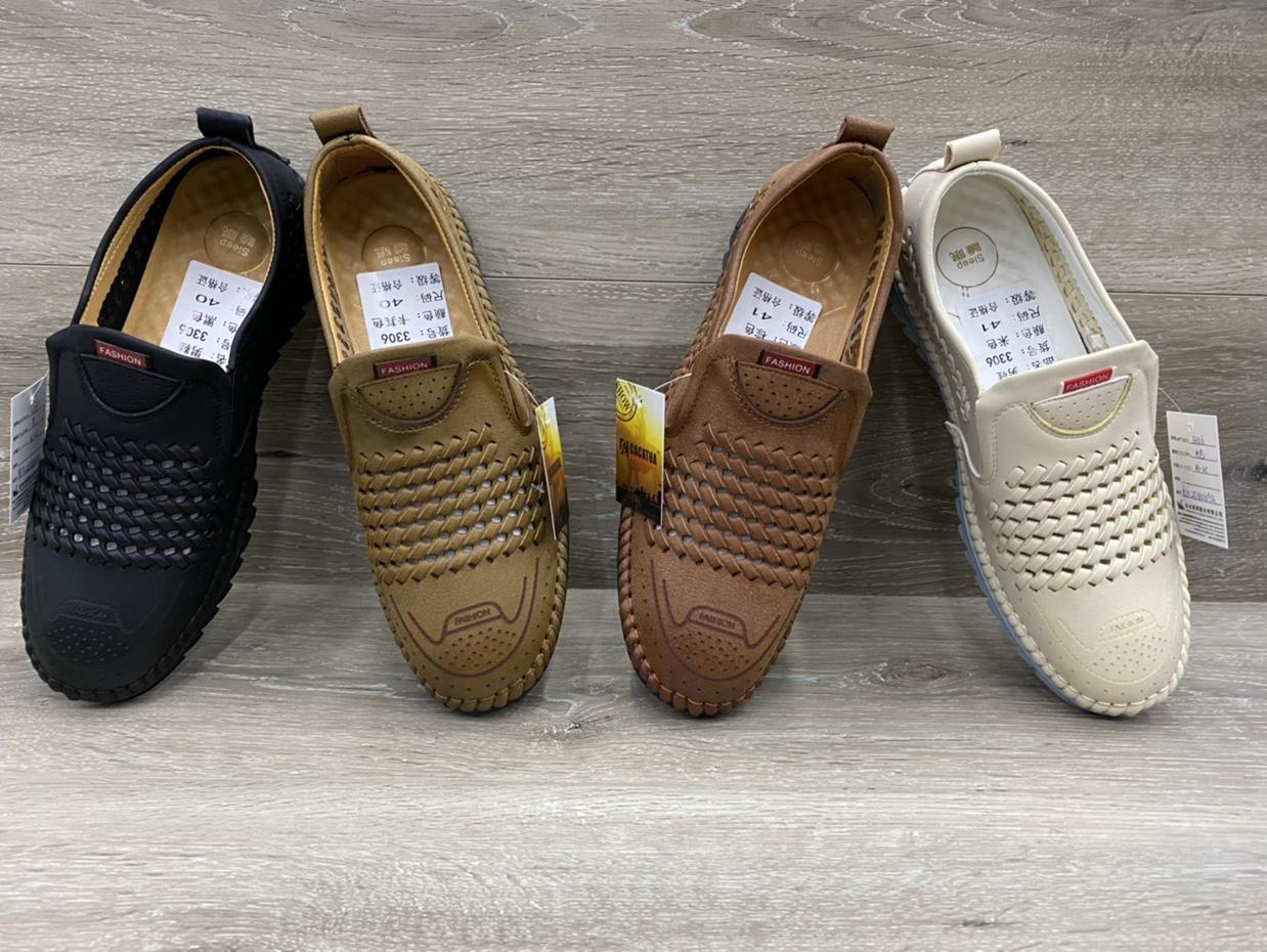 休闲鞋,皮鞋,登山鞋,运动鞋,靴