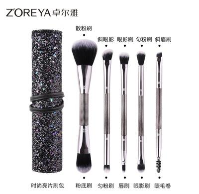 ZOREYA 卓尔雅新款双头钻石化妆刷5支化妆刷套装亮片拉链化妆包