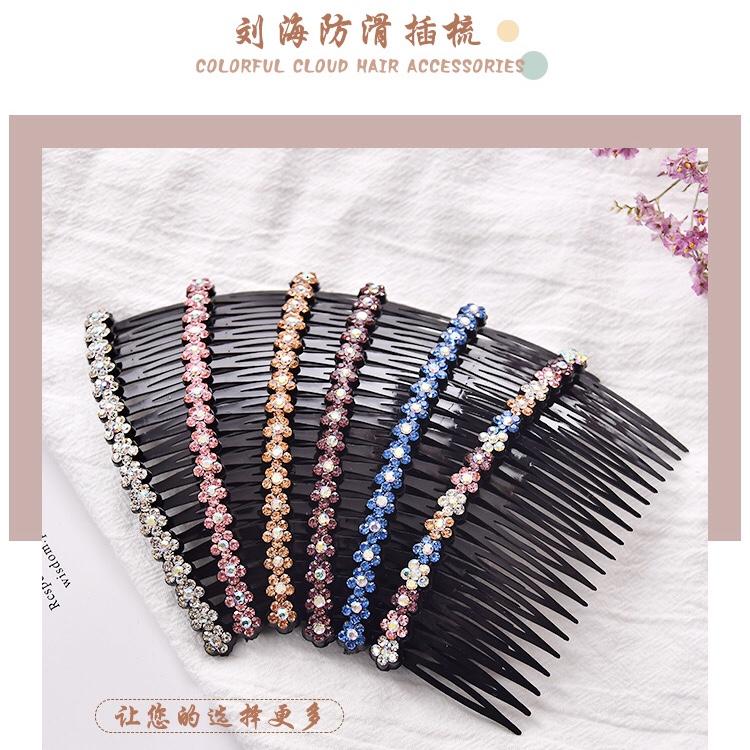 20齿塑料梅花真钻发梳,多色可选,其它颜色可以联系客服,不支持零售