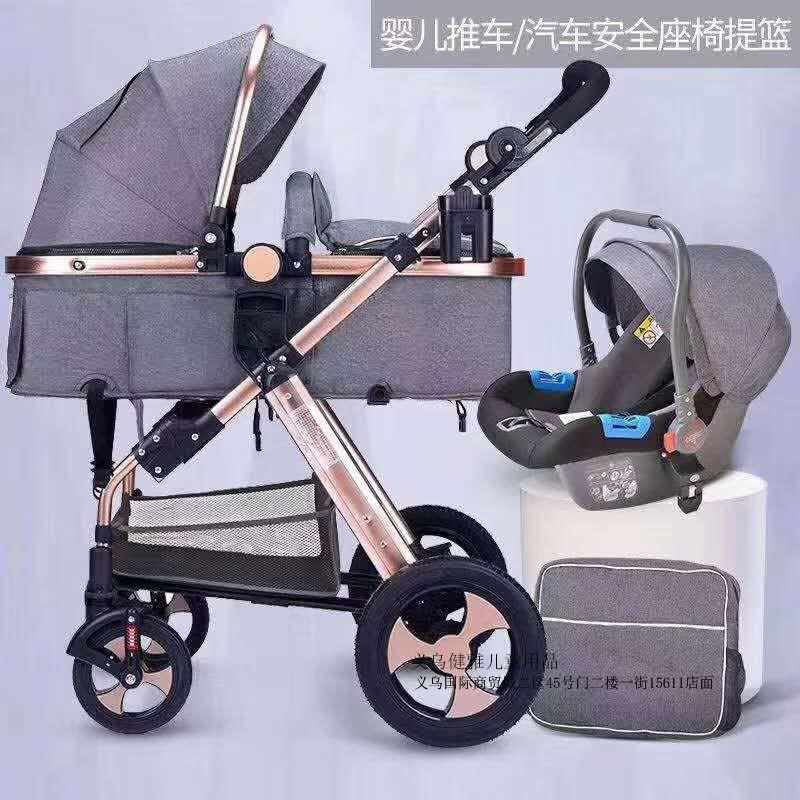 铝合金高景观金管婴儿推车三件套汽座提篮妈咪包可躺可坐宝宝车
