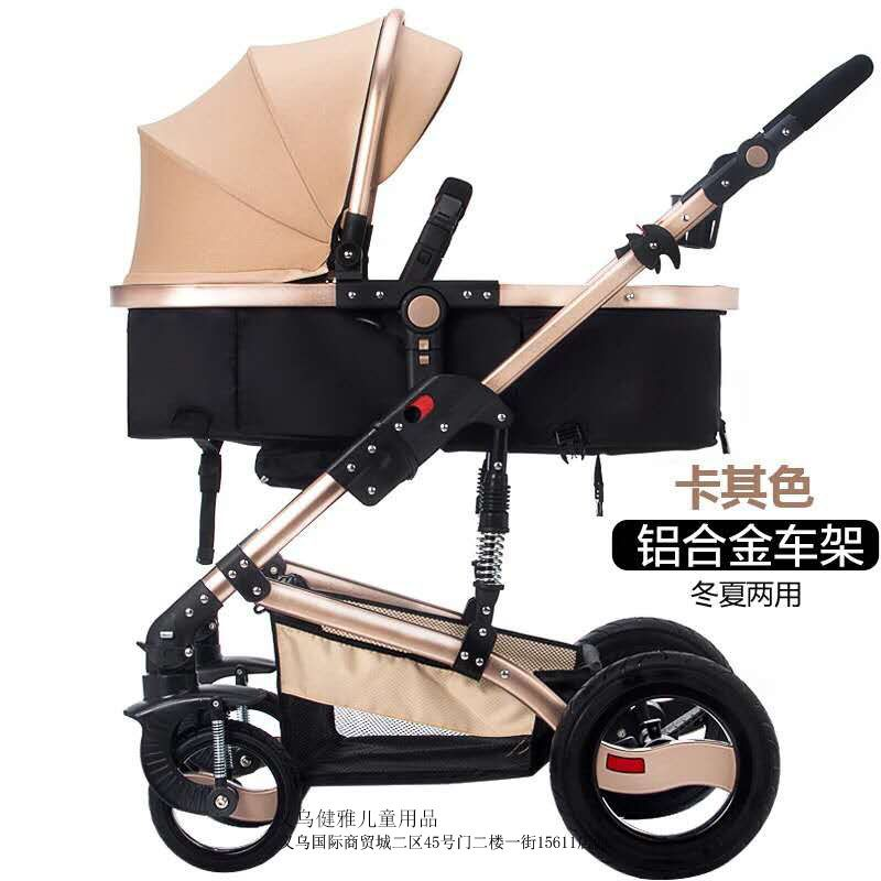 铝合金高景观婴儿推车前后带减震婴儿车可躺可坐折叠宝宝车