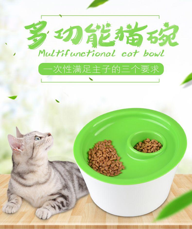 宠物益智碗 三合一多功能猫碗 倾斜喂食式储物便捷猫咪碗