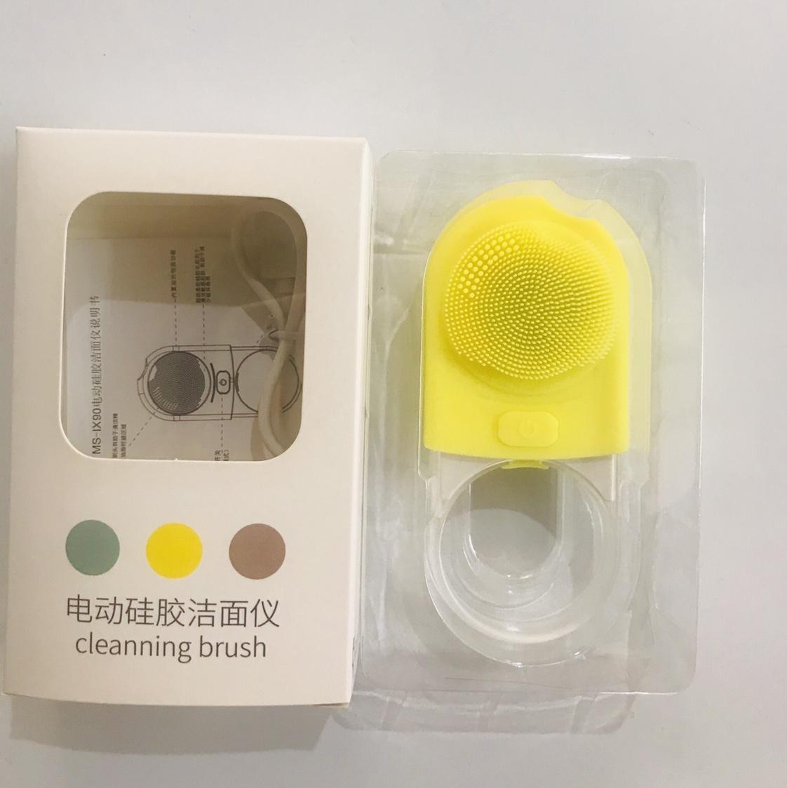 电动硅胶洁面仪(单个)