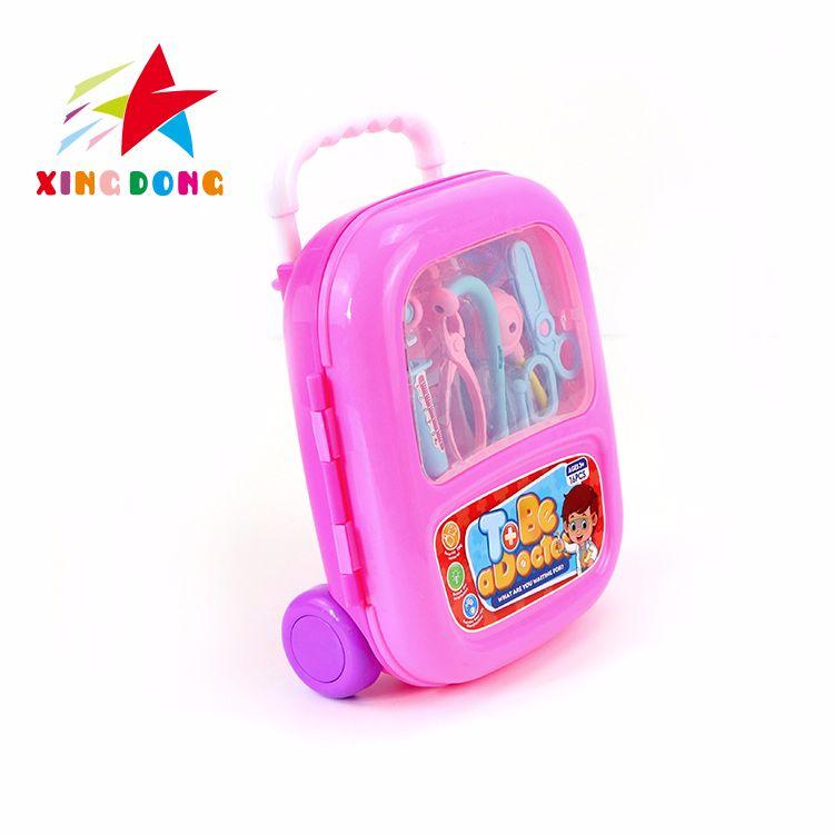 儿童玩具 医具行李箱