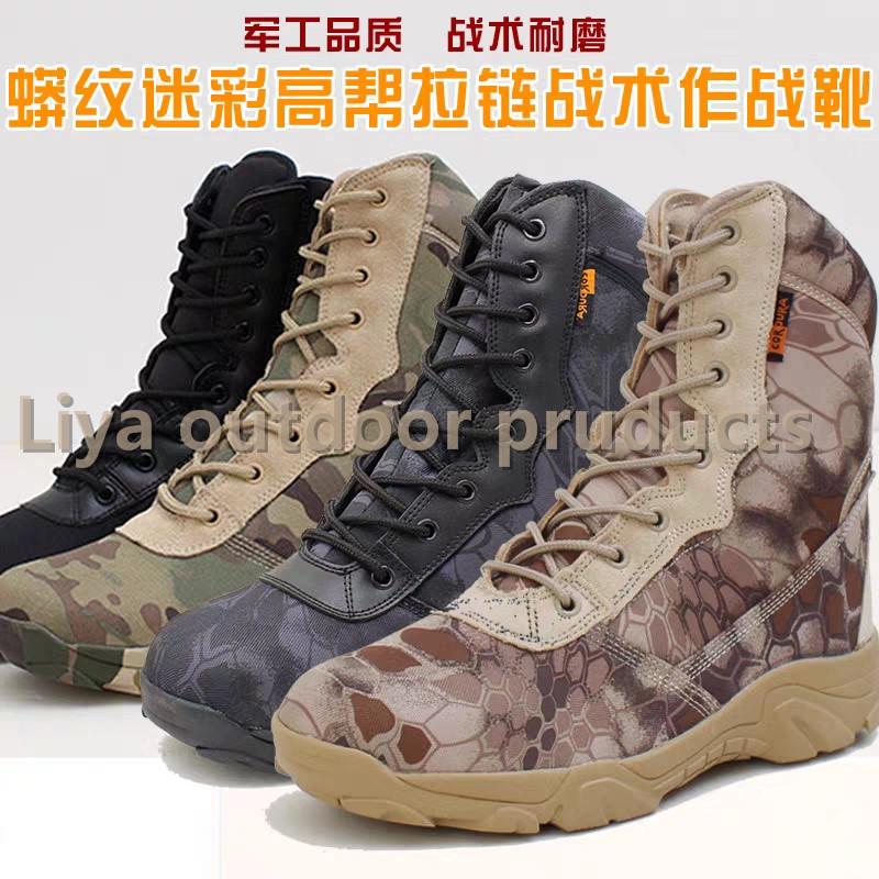 户外战术特种兵高帮军靴防水登上靴特训军训超轻作战靴
