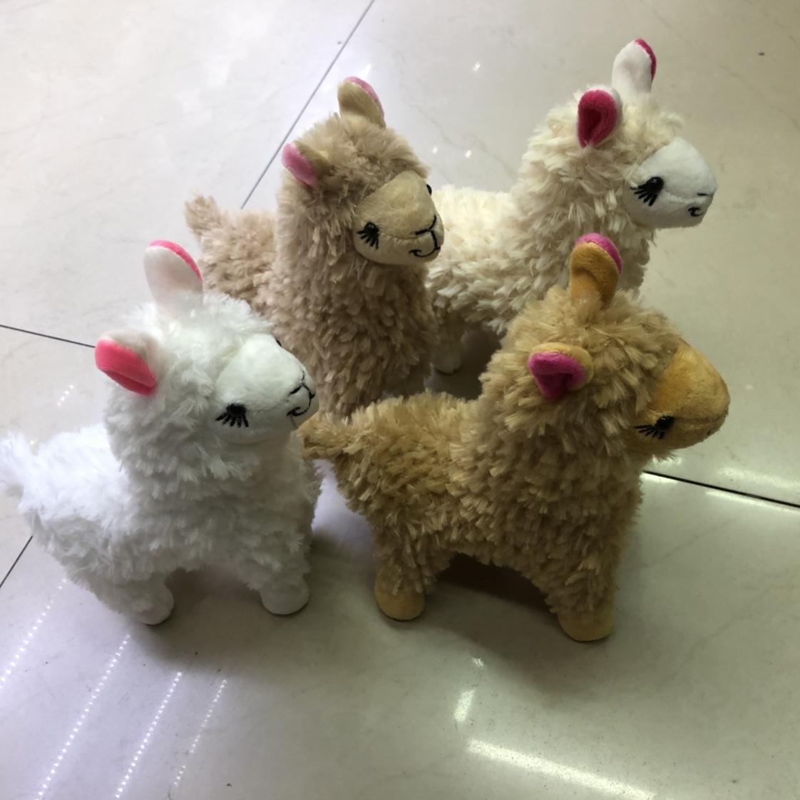 可爱小羊驼,毛绒玩具宝宝